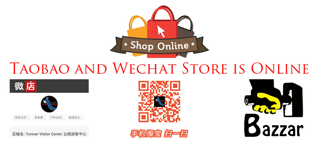 YVC Online Stores