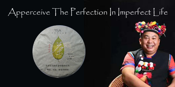 The King of Puer Tea