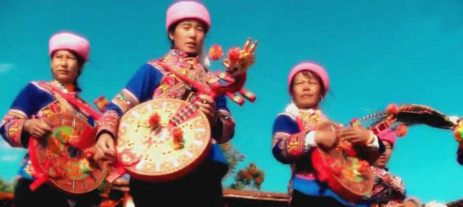[MV]Folk Song of Ailao Mountain