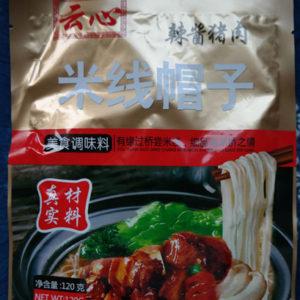 Rice Noodles Sauce