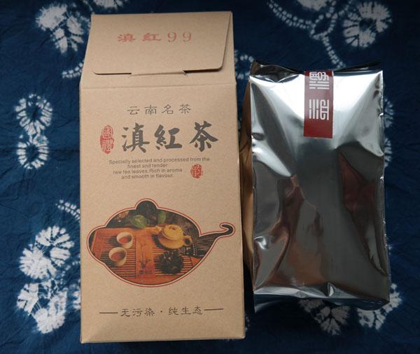 Dian Hong 99