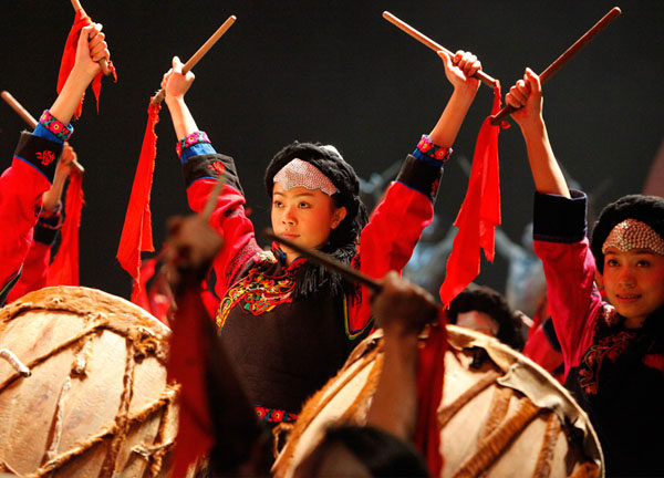 Music Of Dynamic Yunnan