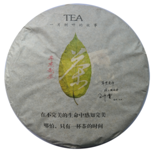 Che Jie Hao Puer