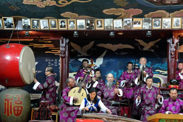 Naxi Ancient Concert