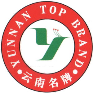 Yunnan Famous Brand